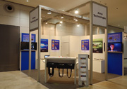 Our booth at VISION 2012 | Alma Technologies
